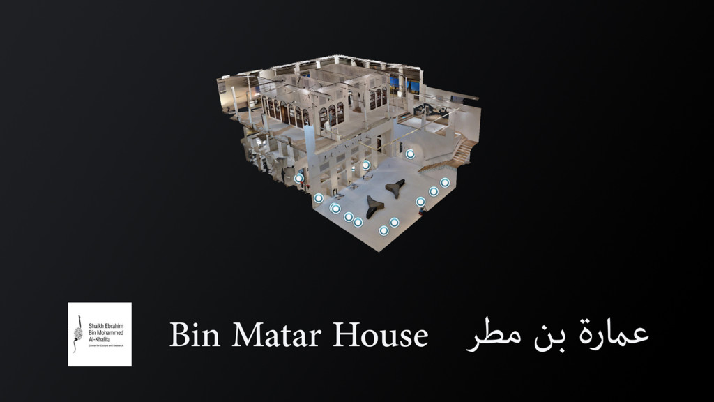BinMatarHouse_Intro