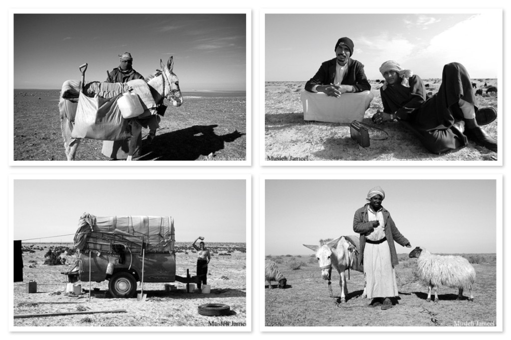 """بعض من صور """"حياة على الهامش""""، مصلح جميل"""